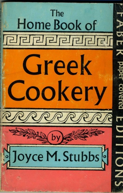 home-book-of-greek-cookery-653x1024